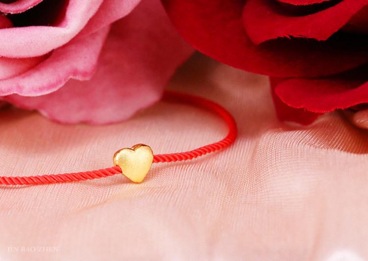 黃金手鍊紅線愛心造型