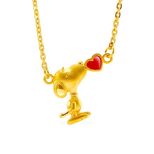 愛心史努比黃金項鍊俏皮又甜蜜非常適合送女朋友