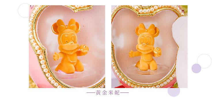 迪士尼蛋雕成功米妮款細節介紹