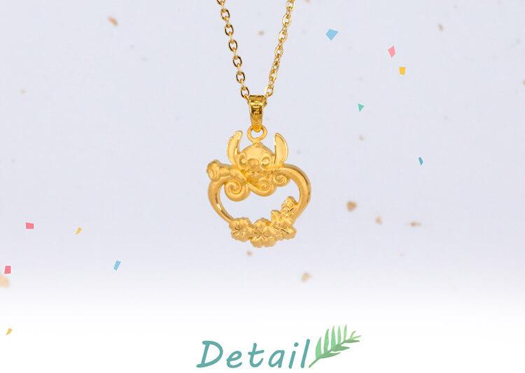 史迪奇黃金項鍊以扶桑花為搭配展現熱帶風情