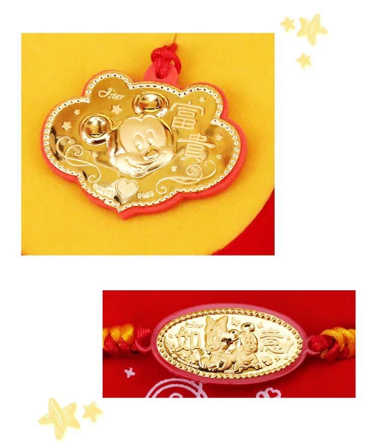 黃金鎖片 黃金手鍊