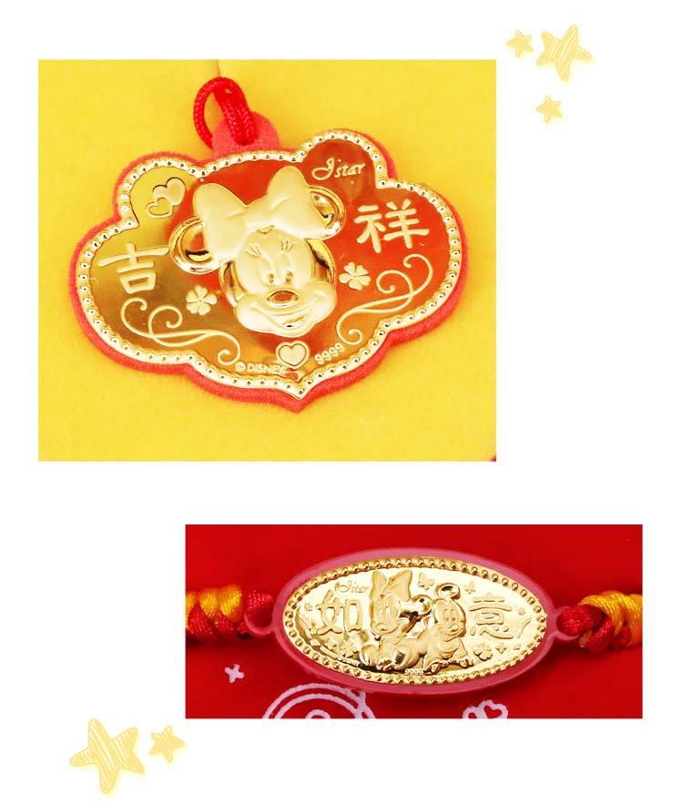 米妮款 黃金鎖片手鍊