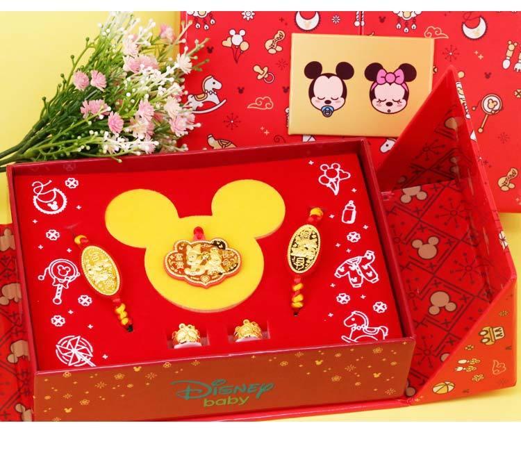迪士尼彌月金飾禮盒