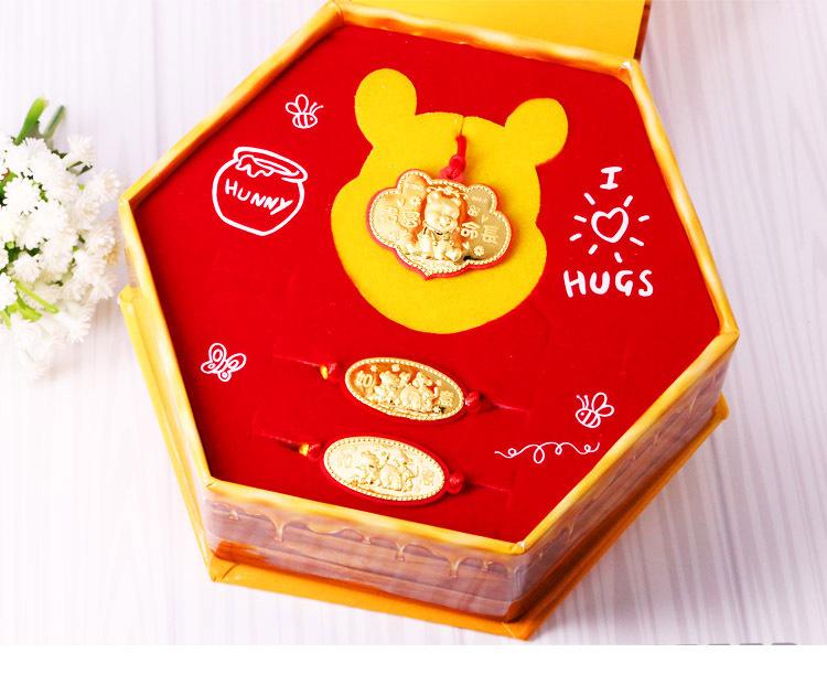 維尼彌月黃金禮盒-小熊維尼款彌月三件組(0.20錢)