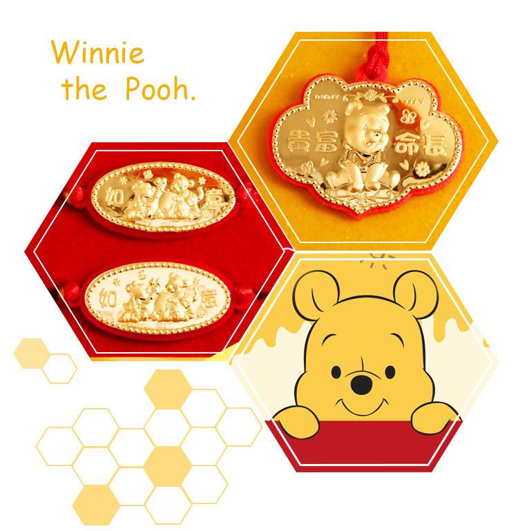維尼彌月黃金禮盒 黃金項鍊鎖片 黃金如意手鍊