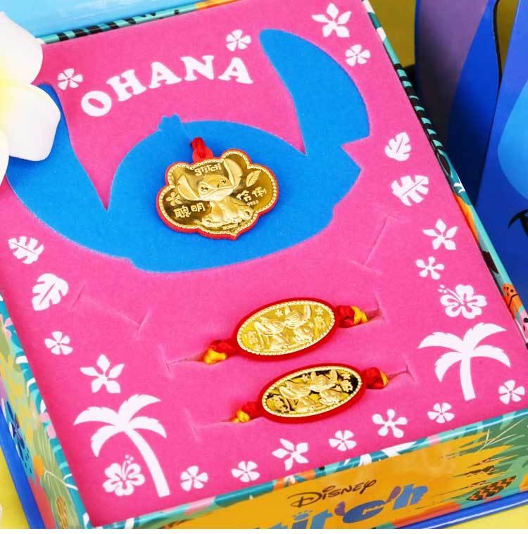 史迪奇彌月金飾0.20錢,彌月小禮盒有黃金鎖片、兩條黃金手鍊,刻上聰明伶俐以及富貴的字樣