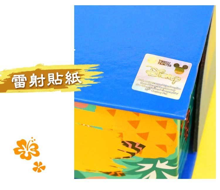保證正版迪士尼授權,史迪彌月金飾禮盒背面有迪士尼專屬防偽雷射貼紙