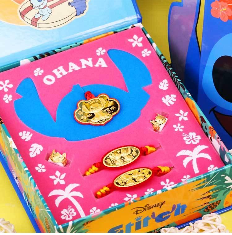 史迪奇金飾禮盒0.3錢,有鎖片項鍊手鍊戒指共五件組,送給寶貝最好的祝福