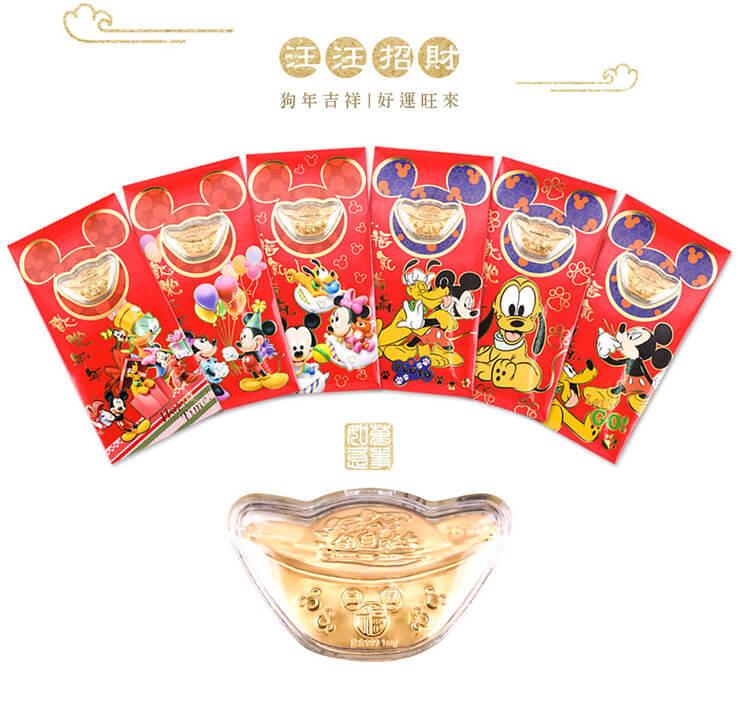 迪士尼正版授權黃金元寶紅包袋共有六款圖案,精緻的燙金設計質感滿分