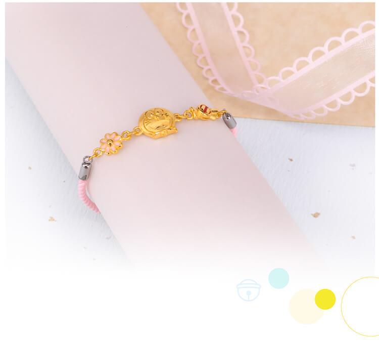 哆啦A夢彌月黃金手鍊粉色花樣小哆啦款