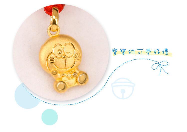 哆啦A夢黃金項鍊微笑小哆啦細節