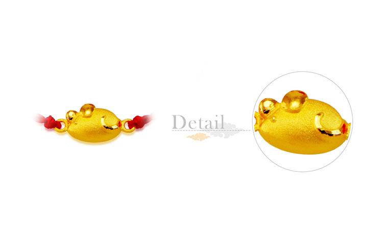 12生肖鼠黃金手鍊細節介紹