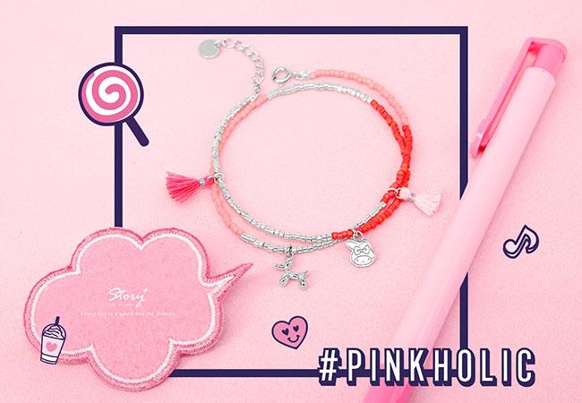 美樂蒂純銀手鍊採用多種粉色組合展現層次感