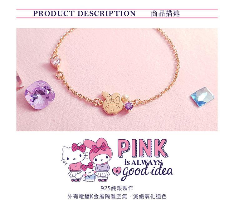 三麗鷗美樂蒂純銀手鍊甜美風格適合各年齡配戴