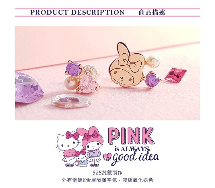 美樂蒂純銀耳環搭配彩色寶石閃耀無限