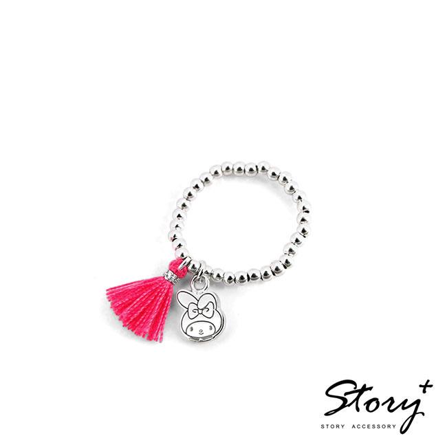 美樂蒂戒指採用純銀珠串起方便配戴